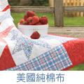 banner-fabric.jpg