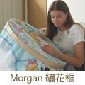 banner-morgan.jpg