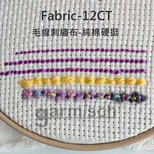 毛線俄羅斯刺繡布料-Fabric-16CT   加米修有限公司 專業俄羅斯刺繡工具, 材料與材料包設計製造批發